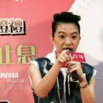 2013香港愛是永不止息簽唱會