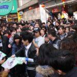 2010湖南衛視一呼百應
